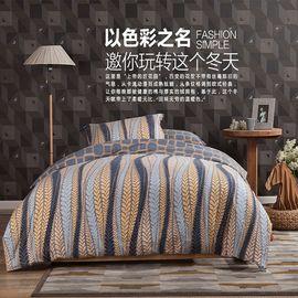 多喜爱 美眠康 家纺床品  四件套  全棉磨毛套件 曼西尼阳光床笠款