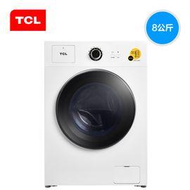 TCL 【洗烘干】 8公斤洗烘干一体变频风滚筒洗衣机全自动静音