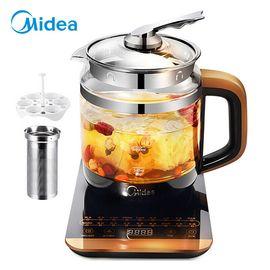 美的MIDEA 养生壶 一机多用 多功能电水壶全自动电煎药壶煮茶壶MK-GE1703(WGE1703b )