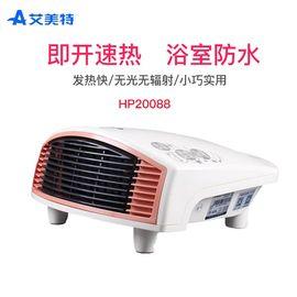 艾美特 (AIRMATE) 取暖器/家用电暖器/电暖气 浴室防水暖风机速热