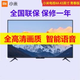 MI 小米电视4A 43英寸 青春版高清wifi智能电视