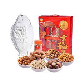 来伊份 幸福里(金时)坚果年货礼盒6款装 赠帕莎帕琦年年有鱼零食果盘