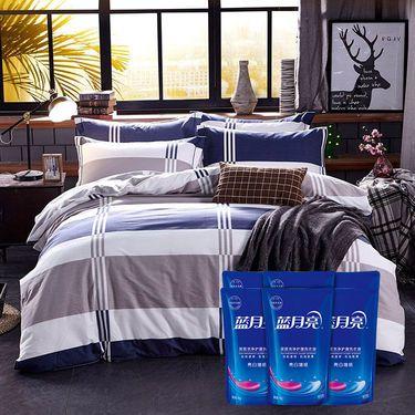 蓝月亮 洗衣液18斤+南极人冬季全棉磨毛床品四件套