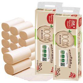 洁柔 卷纸4层70g卫生纸2提24卷无芯卷纸低白度类 本色纸巾自然木 卫生纸家 用纸