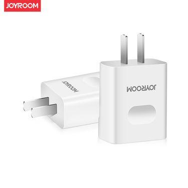 机乐堂 新品L222双USB旅充电器2.1A充电头适用于苹果安卓通用机型