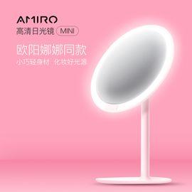 AMIRO 化妆镜MINI系列高清日光镜LED化妆镜台式镜子化妆镜带灯