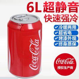 可口可乐 6L车载冰箱车家两用迷你小冰箱 225* 225 *375