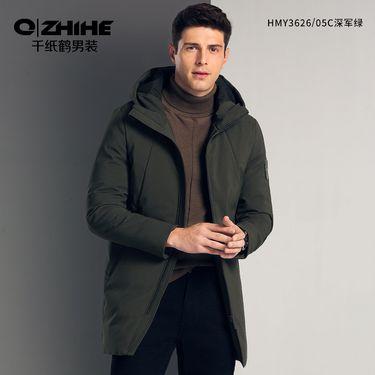 千纸鹤 男士羽绒服冬季韩版青年帅气中长款修身连帽加厚潮流外套男 3626