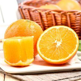 品赞 四川金堂橙5斤脐橙手拨橙甜橙子