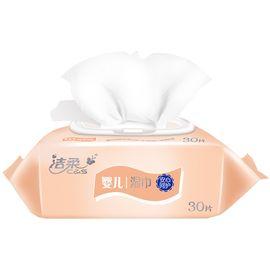 洁柔  婴儿湿巾小包湿巾纸30片宝宝纸巾带盖装手口便携式抽取湿纸巾1包