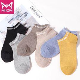 Miiow/猫人 女士船袜女春季棉质时尚纯色休闲运动短袜子女袜5双装
