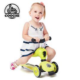 COOGHI 酷骑儿童滑板车可坐可骑三轮二合一多功能小孩宝宝平衡车滑滑车溜溜单脚踏板车2-5岁