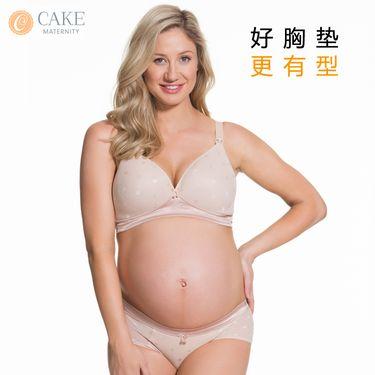 Cake Maternity 孕妇内衣哺乳文胸喂奶防下垂聚拢有型怀孕期胸罩薄