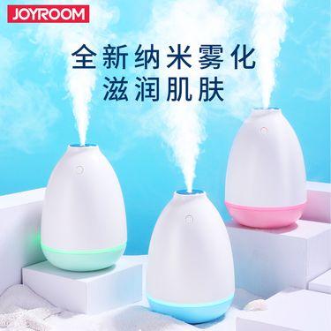机乐堂 CY254清瓶加湿器大容量家用小电器USB静音礼品加湿器