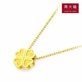 周大福 ing系列四叶草黄金项链套链 F206724