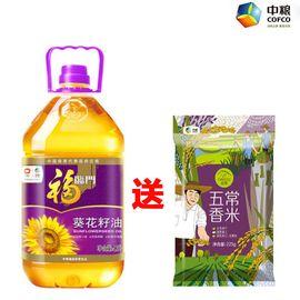 福临门 粮油组合 压榨葵花籽油5L 送初萃 五常香米大米 225g