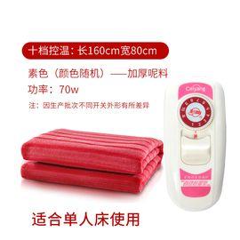 彩阳 电热毯单人多档调温电褥子1.6*0.8/6308