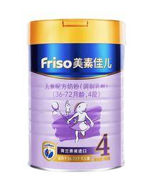 4段奶粉/儿童奶粉 美素佳儿儿童配方奶粉4段(36-72个月)罐装900g(新包装)