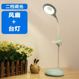欧普照明 LED护眼小台灯风扇台灯卧室床头书桌阅读灯 雅莘 蓝色