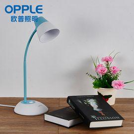 欧普照明 LED护眼学生台灯 书桌儿童学习写字阅读灯 雅虹 雅虹