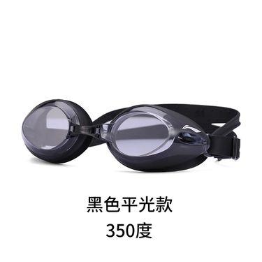 泳镜 李宁【泳镜】防水防雾 中性款近视泳镜 时尚舒适游泳装备