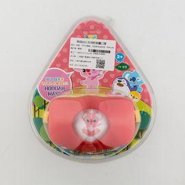 HOOOAH 韩国原产防雾霾口罩防护面罩儿童款2-5岁 红色
