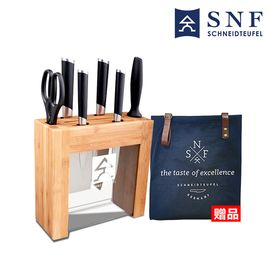 施耐福 MS1系列ARCH刀具7件套(赠送帆布围裙)