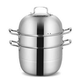 欧铂宁 三层不锈钢蒸煮两用锅26cm带蒸笼 燃气电磁炉通用
