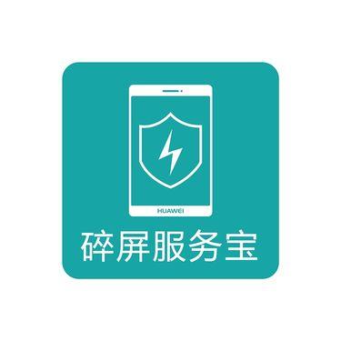荣耀 华为 HUAWEI 荣耀9i 小萌脸 全面屏 电信移动联通全网通4G 手机