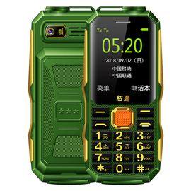 Newman/纽曼 纽曼(Newman) N99三防老人手机移动/联通 电霸 双卡双待老人机 黑