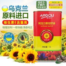 VMM 【品质之选 值得信赖】阿戈力葵花籽油/橄榄葵花调和油 波尔塔甄选礼盒