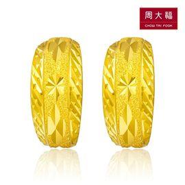 周大福  珠宝首饰蛇肚足金黄金耳环 约3.85g F152585