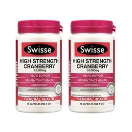 Swisse 【两瓶特惠】维持泌尿健康蔓越莓精华胶囊90粒*2双瓶装 IVY