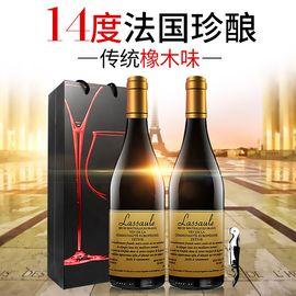 拉撒 人人酒 【14度红酒】法国原装原瓶进口拉撒菲尔泽廷干红葡萄酒双支拎袋装750ml*2