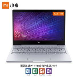 小米 MI Air 12.5英寸 金属超轻薄电脑(Core M-7Y30 4G 128G 全高清屏 背光键盘 Win10 银/金