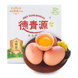 德青源  A级新鲜鸡蛋32枚盒装 高蛋白无添加 安全鸡蛋