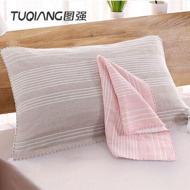 TUQIANG  图强 布艺简尚枕巾50*75cm(1对装)颜色随机