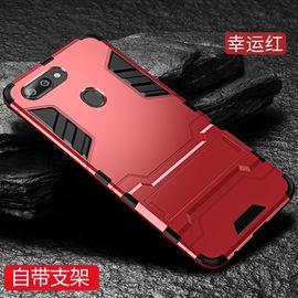 麦阿蜜 OPPO R15标准版手机壳R15梦境版保护套钢铁侠全包防摔隐形支架铠甲硬壳时尚创意男女新款