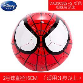 DISNEY 迪士尼儿童足球2号PVC足球小孩草地球宝宝玩具球青少年训练球