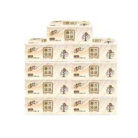 清风 家用纸巾套装 清风原木3层130抽面巾纸9包共1170抽