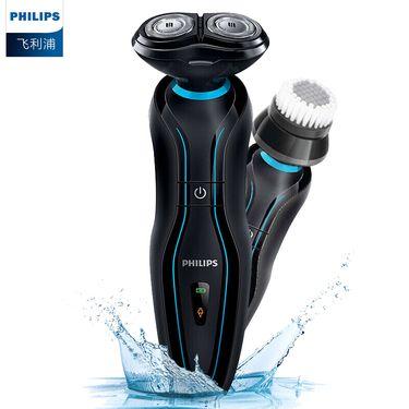 Philips/飞利浦YS526 全身水洗剃须刀男士刮胡刀充电式胡须刀 正品