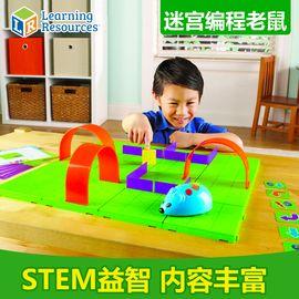 LEARNING RESOURCE 编程老鼠 STEM玩具 3-5-6岁儿童早教益智游戏