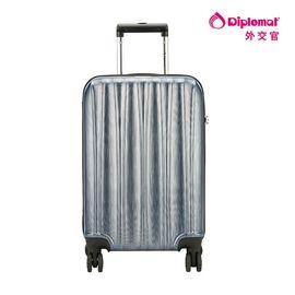 DIPLOMAT 外交官 拉杆箱 轻奢时尚20英寸旅行箱 登机箱 YH-6172