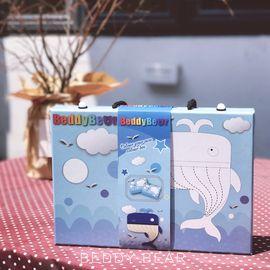杯具熊 EDDYBEAR杯具熊儿童萌宠款绘画套装礼盒 - 鲸鱼款 画笔水彩笔儿童水彩画笔礼盒彩绘礼盒  全积分兑换