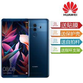 华为 【送贴膜壳自拍杆指环支架】Huawei Mate10 Pro 6G+64G公开版全网通智能4G手机