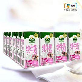爱氏晨曦 脱脂牛奶 200mlx24 整箱装 欧洲原装进口 丹麦皇室御用品牌(ZHC)