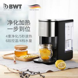 BWT 倍世镁离子即热净饮机KT2211