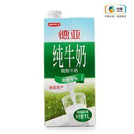 德亚 脱脂牛奶1L  进口早餐纯牛奶