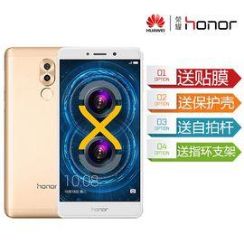 华为 honor/荣耀 畅玩6X 全网通尊享版4+64G双镜头4G手机