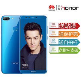 华为 【送自拍杆指环支架贴膜】honor 荣耀9青春版4+64G全面屏手机正反双摄智能手机